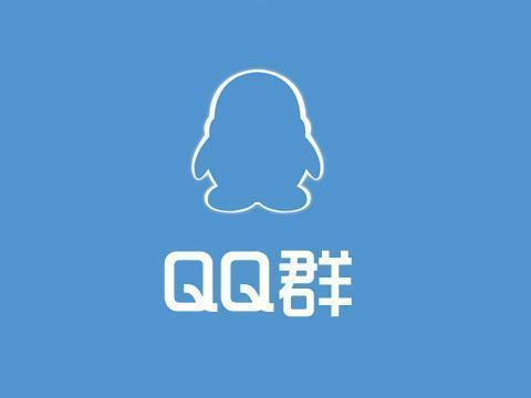 揭秘QQ群排名优化核心技术,QQ群排名软件使用方法!